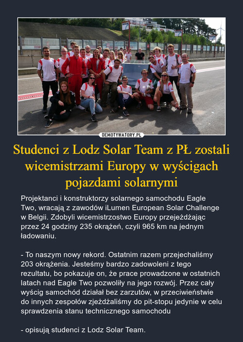 Studenci z Lodz Solar Team z PŁ zostali wicemistrzami Europy w wyścigach pojazdami solarnymi